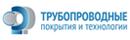 """ООО """"Трубопроводные покрытия и технологии"""""""