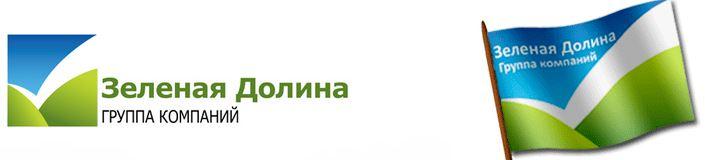 Зеленая долина, ГК, ,  Белгород