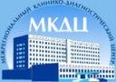Межрегиональный клинико-диагностический центр (МКДЦ)