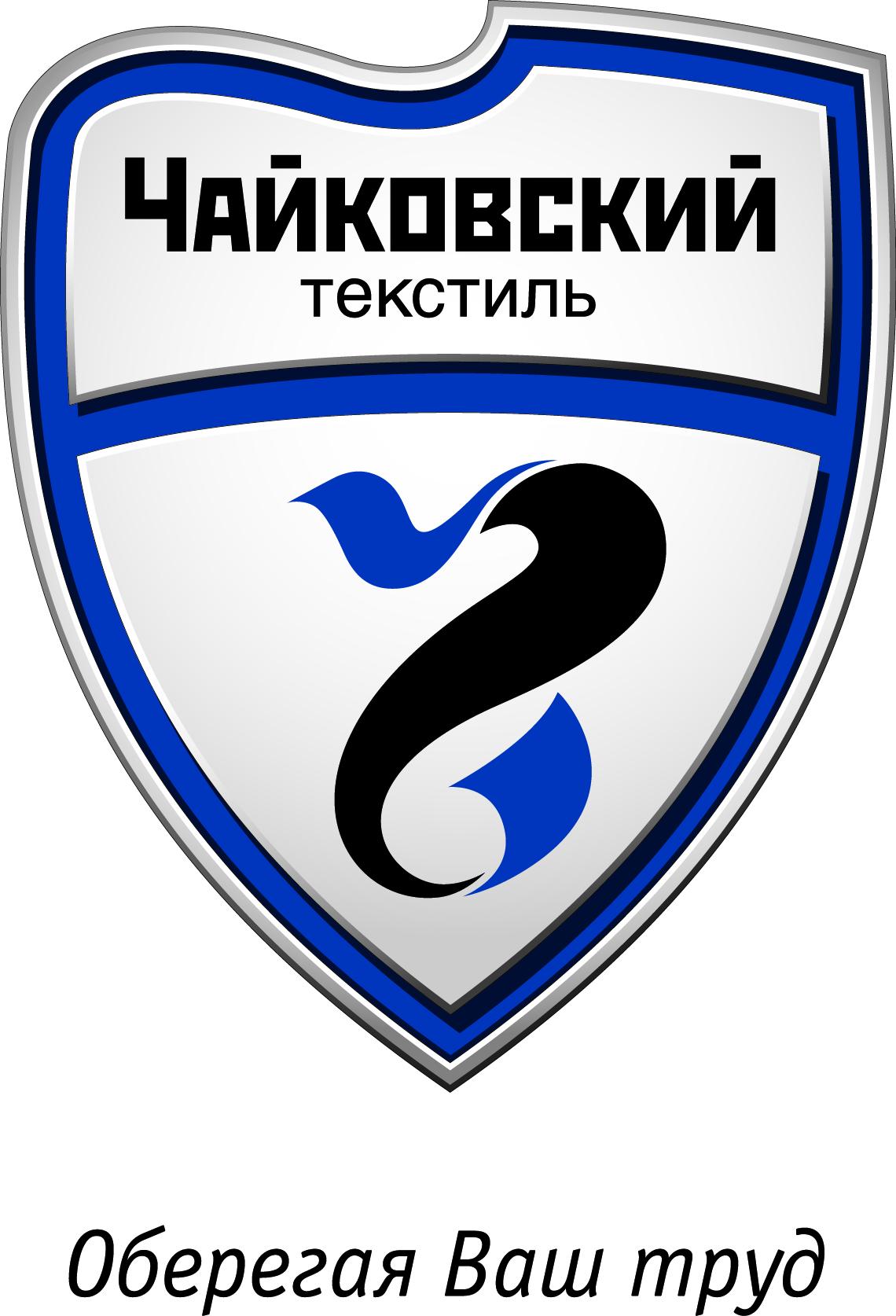 Чайковский текстиль, ,  Чайковский