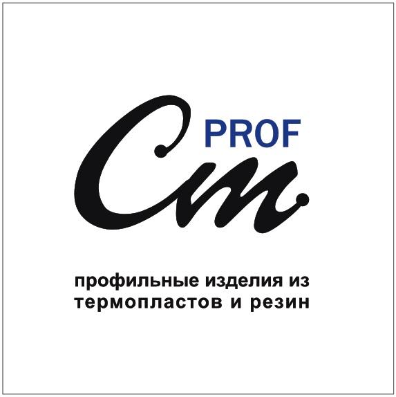 Стандарт Проф