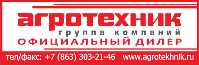 Агротехник, ,  Ростов-на-Дону