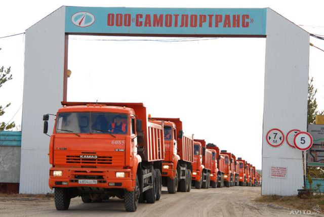 Самотлортранс, ,  Нижневартовск