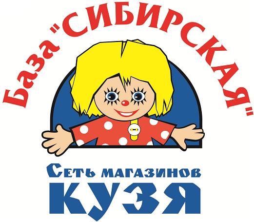 Сибирская база (сеть магазинов Кузя), ,  Омск