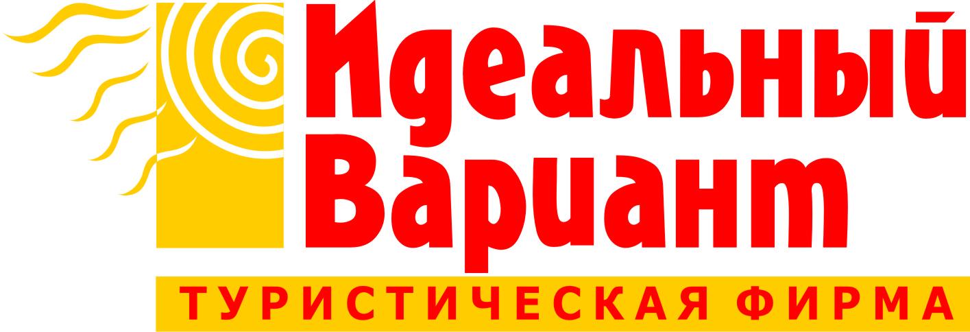 Турфирма Идеальный вариант, ,  Павлодар