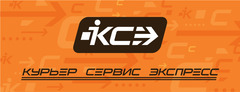 КурьерСервис Казань
