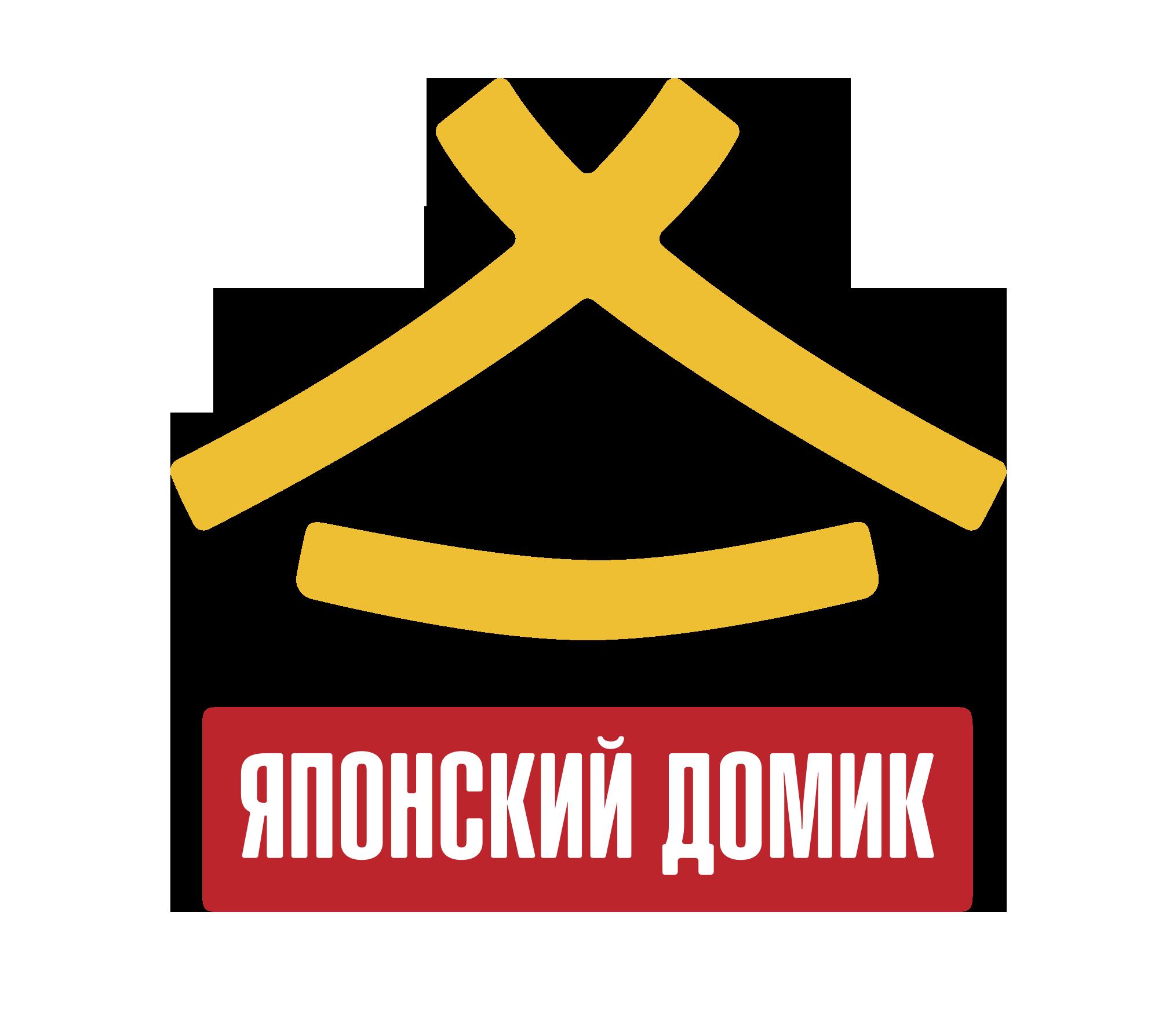 Японский домик, ,  Бердск
