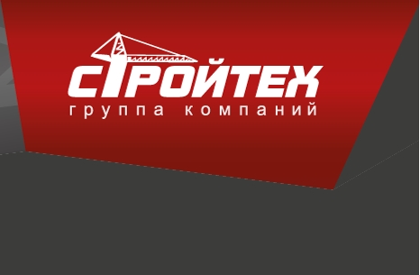 Группа компаний СТРОЙТЕХ, ,  Калининград