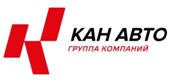 Группа Компаний КАН АВТО