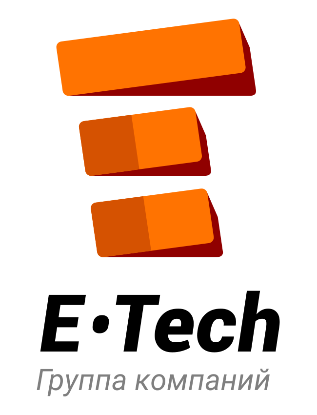 Группа компаний E-tech (ИТЭК)