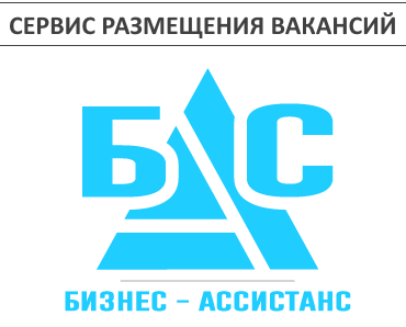 Бизнес-Ассистанс, ,  Таганрог