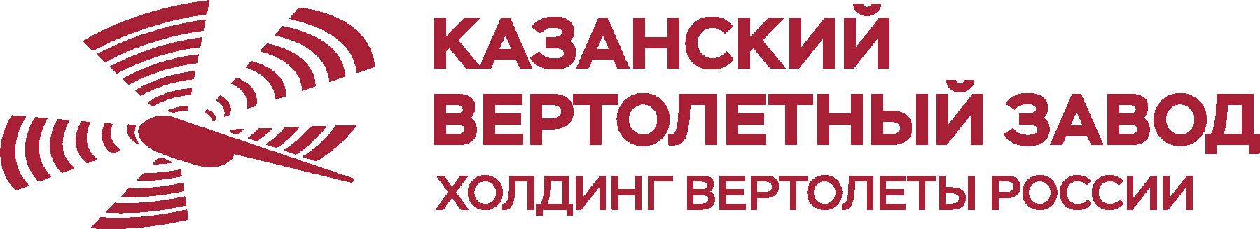 Казанский Вертолетный Завод, ,  Казань