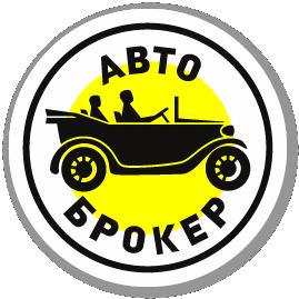 Автоброкер (ИП Епищенко Леонид Алексеевич), ,  Самара