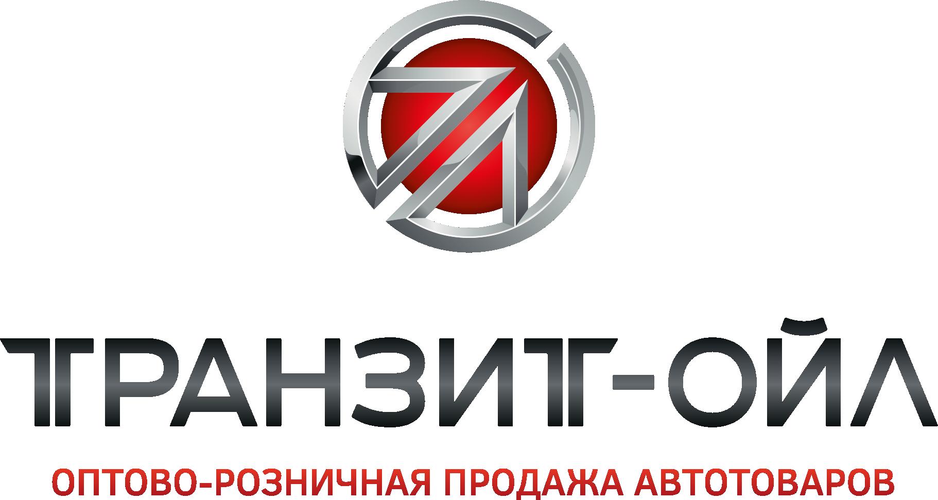 Транзит-Ойл, ,  Казань