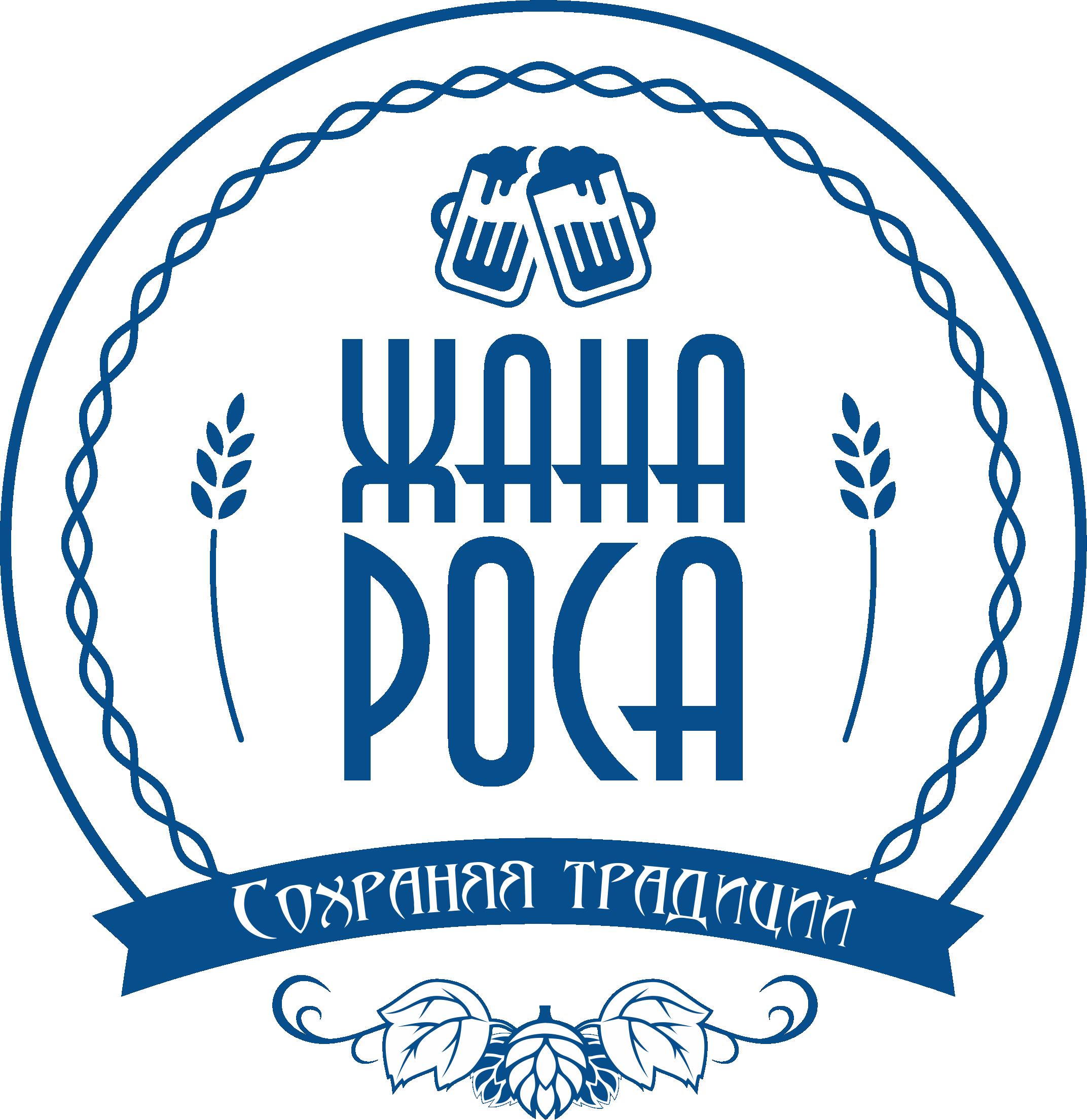 Жана Роса, ,  Павлодар