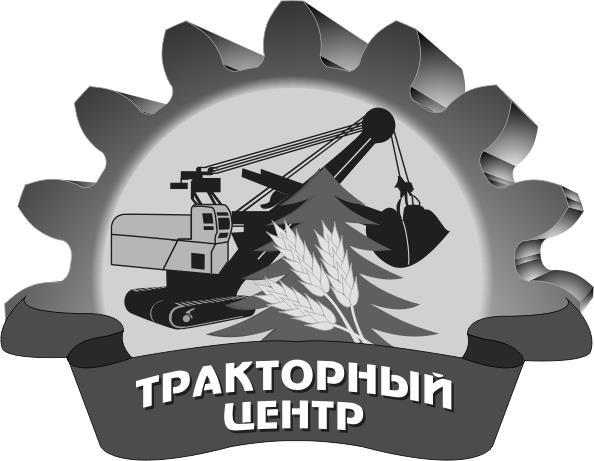 Гидравлика-сервис, ,  Киров