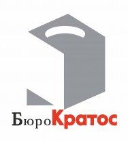Бюрократос, Оптовая компания