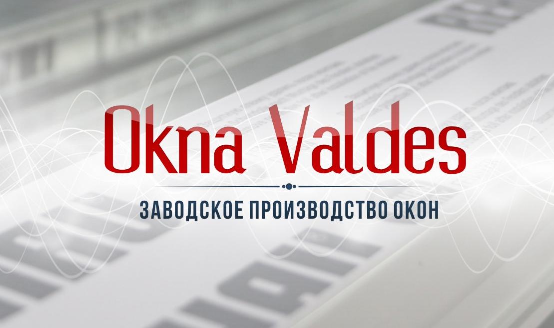 Okna-Valdes, ,  Талгар