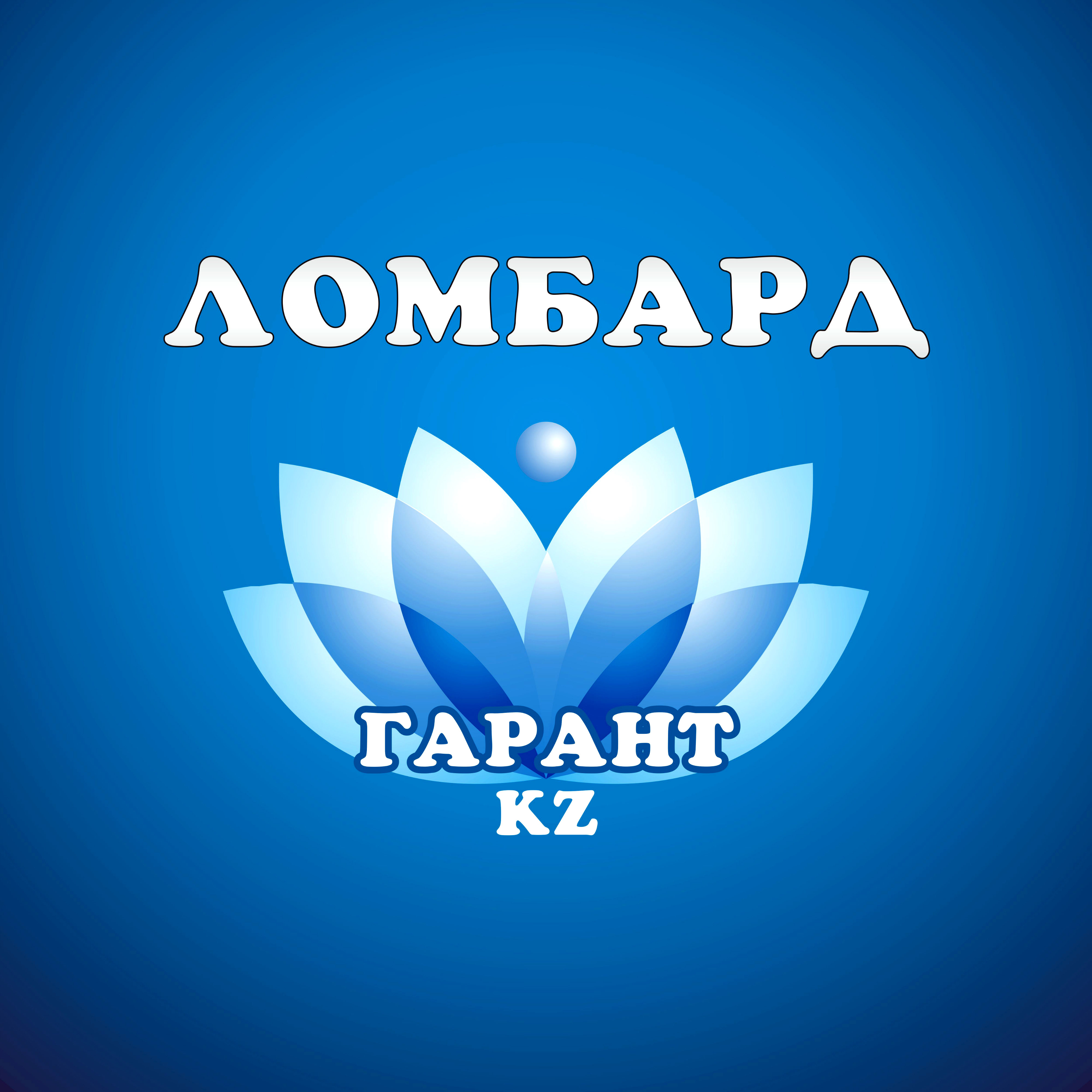 Ломбард Гарант KZ, ,  Караганда
