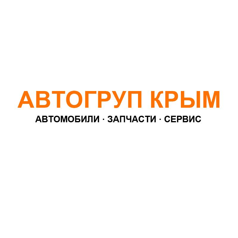 Автогруп Крым, ,  Симферополь