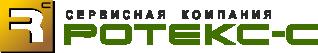 Ротекс-с, ,  Горно-Алтайск