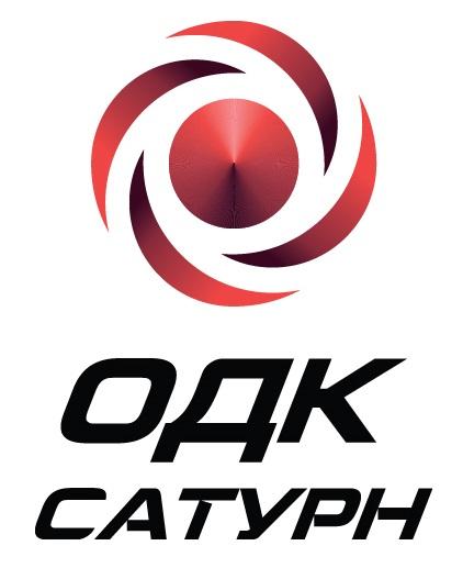 Филиал ПАО «ОДК-Сатурн»- ОМКБ, ,  Омск
