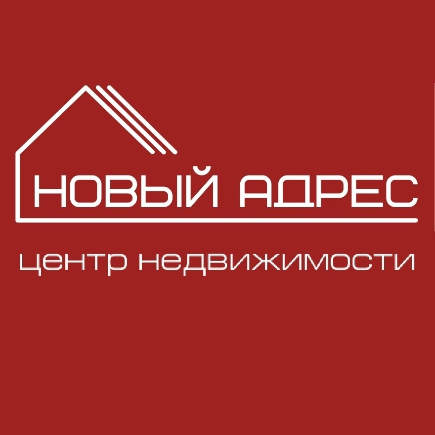 Новый адрес, ,  Альметьевск
