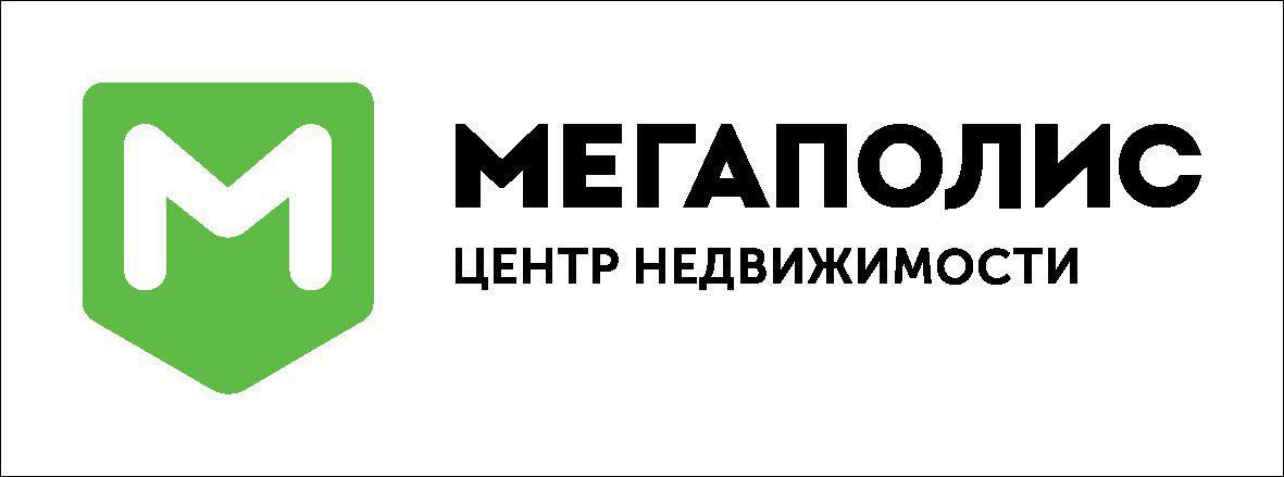 Мегаполис, Центр Недвижимости, ,  Ижевск