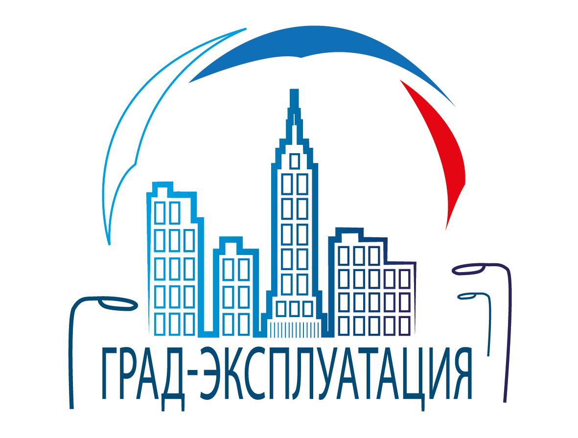 Град-Эксплуатация, Управляющая Компания, ,  Одинцово