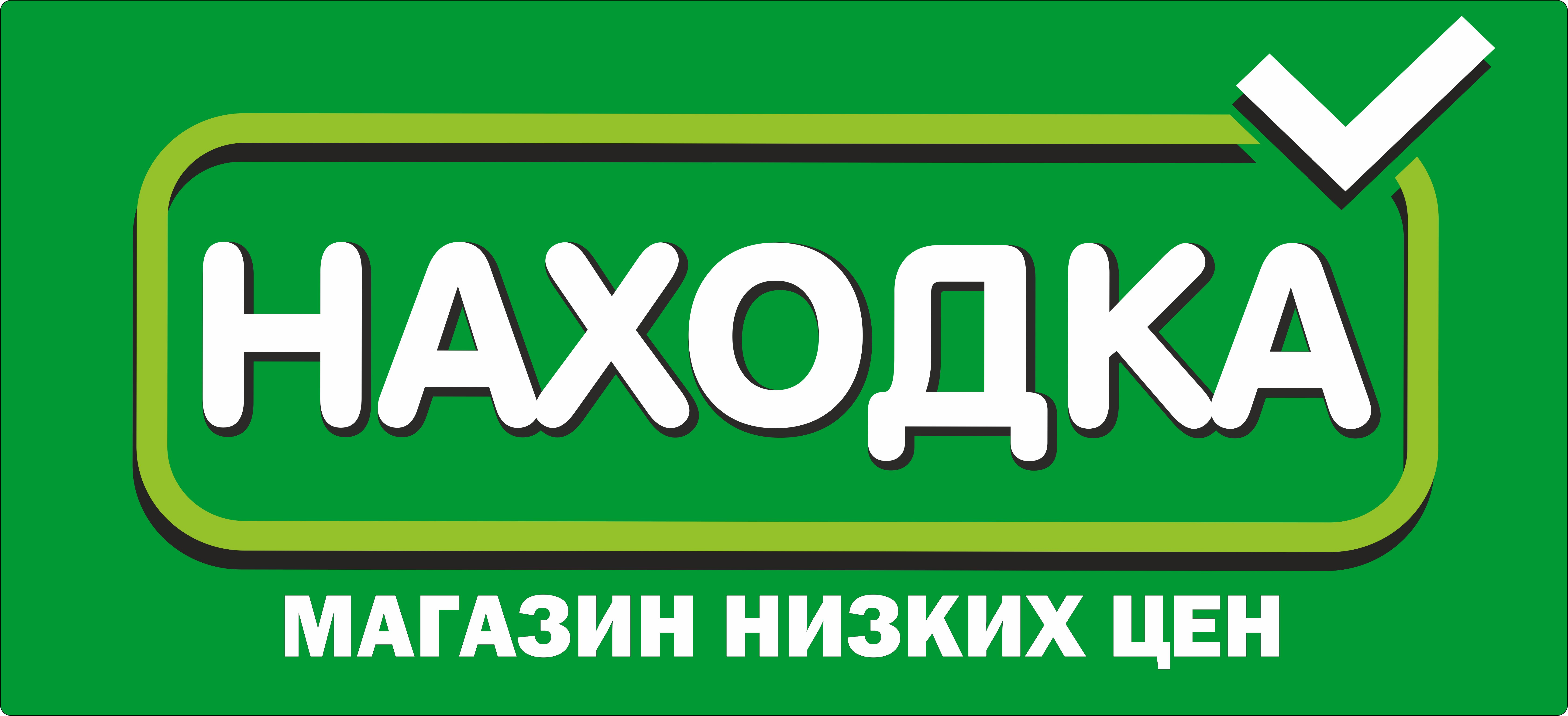 Табыш, ,  Лениногорск