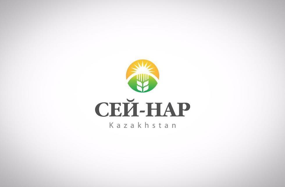Сей-Нар, ,  Усть-Каменогорск