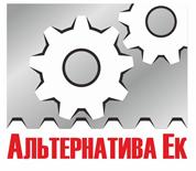 Альтернатива Ек, ,  Лениногорск