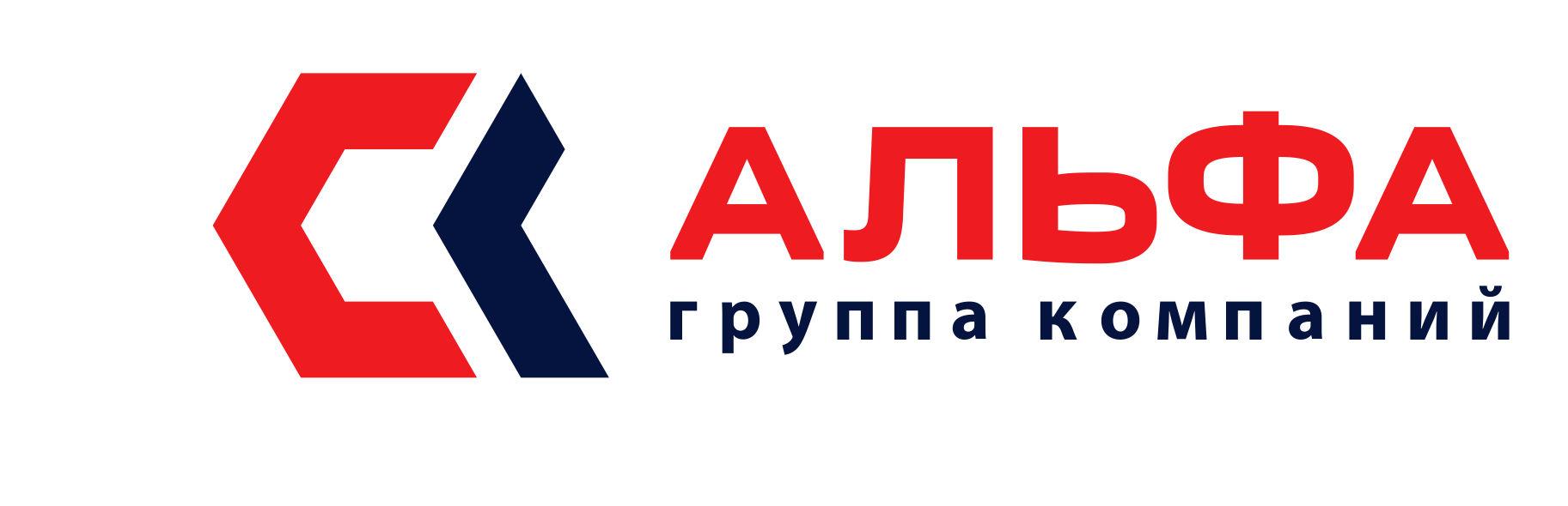 Группа Компаний Альфа, ,  Казань