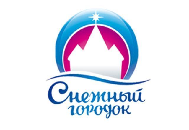 Снежный городок – Н, ,  Анжеро-Судженск