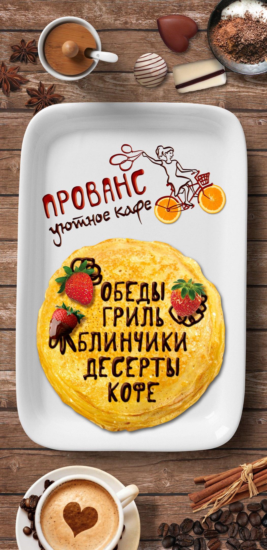 Капиталенко Светлана Александровна, ,  Тобольск