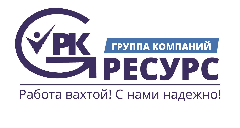 Бизнес-Ресурс, ,  Чайковский