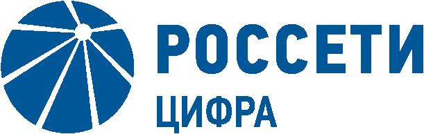 Управление ВОЛС-ВЛ (Дочернее Общество ПАО Россети), ,  Грозный