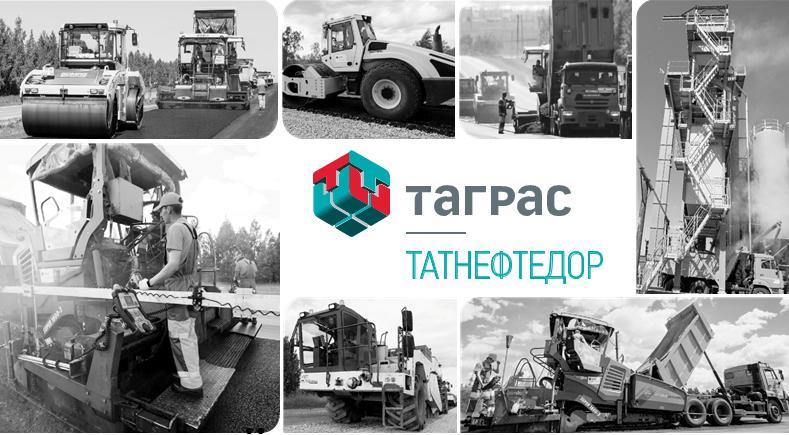Татнефтедор, ,  Азнакаево