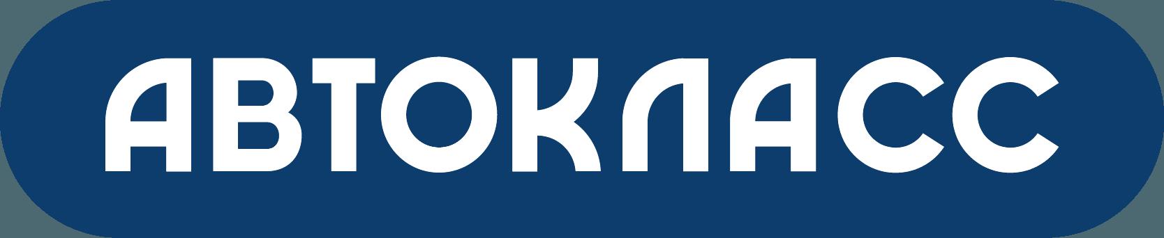ГК Автокласс, ,  Тула