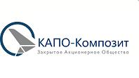 КАПО-Композит