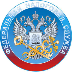 МРИФНС России №14 по Московской области