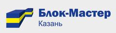 Блок-Мастер Казань