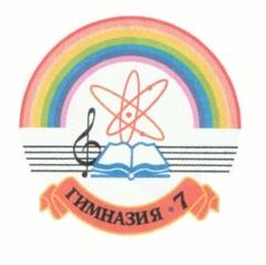 МБОУ г. Мурманска гимназия №7