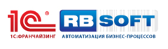 РБ-Софт