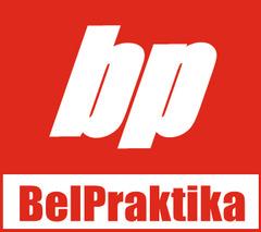БелПрактика