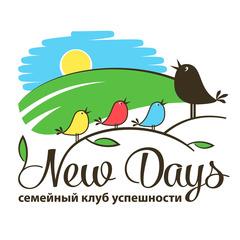 Семейный клуб New Days