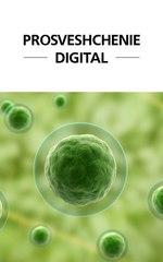 Prosveshchenie Digital (Просвещение Диджитал)