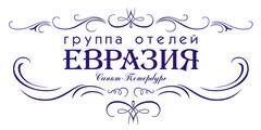 Евразия, Группа Отелей