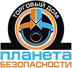 Торговый Дом Планета безопасности, филиал г. Владивосток