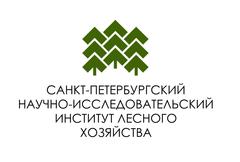 ФБУ Санкт-Петербургский научно-исследовательский институт лесного хозяйства